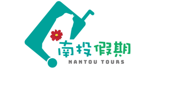 Nantou Holiday