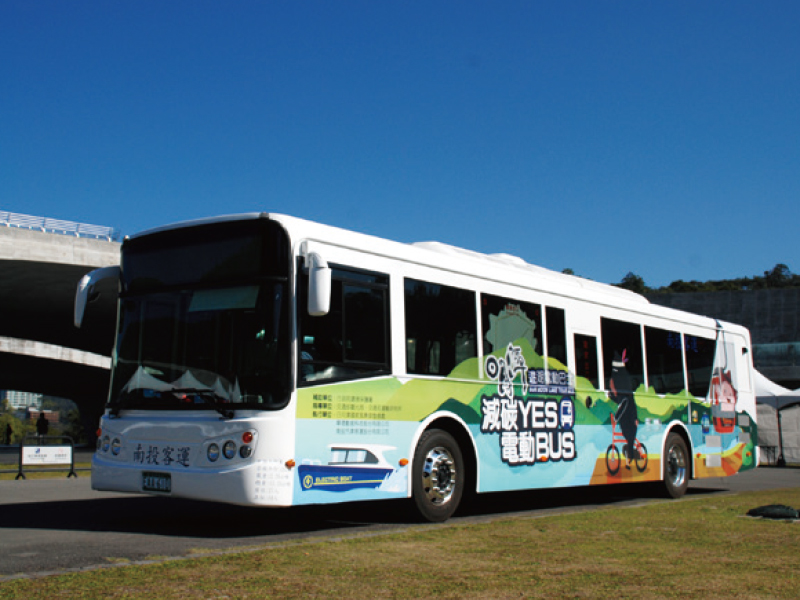 Electric-powered buses